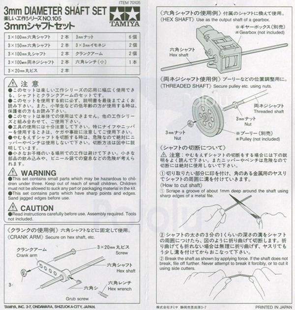 Tamiya 70105 - instrukcja